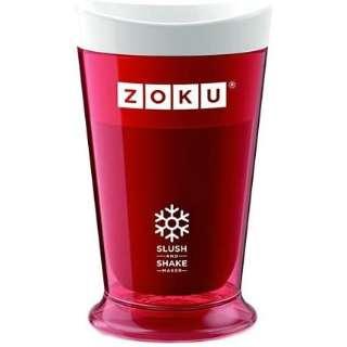 ZOKU スラッシュシェイクメーカー 39416 レッド