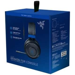 Kraken for Console RZ04-02830500-R3M1 RZ04-02830500-R3M1