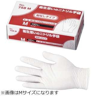 衛生思いのニトリル手袋(粉なし) 100枚入 ホワイト No.758 Sサイズ <STBI202>