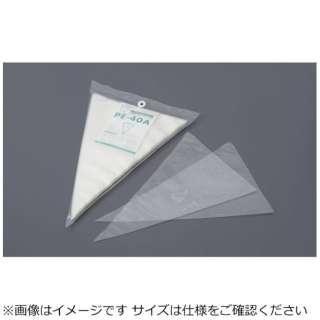 ポリエチレン プレミアム絞り袋 Aタイプ(50枚入) PE-40A <WSB7302>