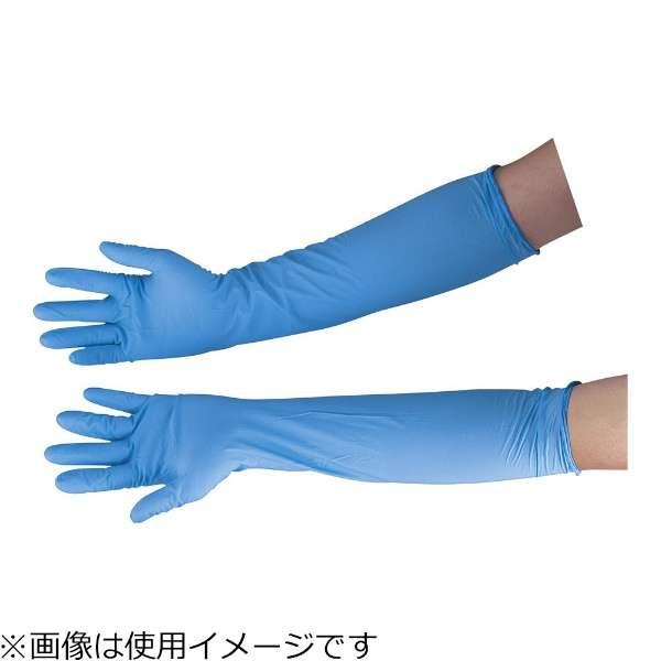 ニトリーノロング500 ブルー 50枚入 Mサイズ <SNT0302>