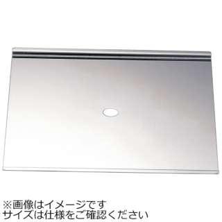 18-0 チリトリ鍋深型用目皿 27cm用 <QTL6603>