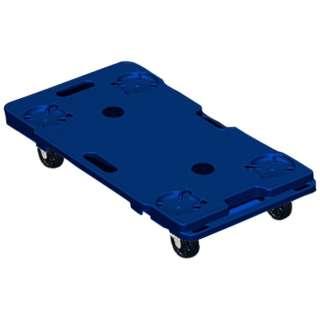 タイキャリー(ナイロン車) TR-75 ブルー <HKY5605>