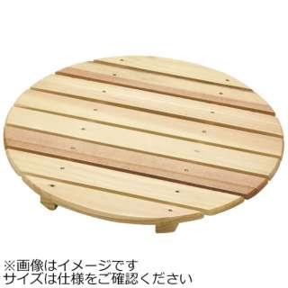 天然木 盛込桶用目皿 9寸用 30012 <NMLB601>