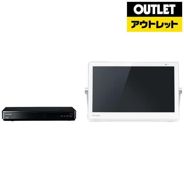 UN-15CTD9W ポータブルテレビ [15V型 /500GB /防水対応]