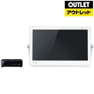 【アウトレット品】 UN-15CN9W ポータブルテレビ プライベート・ビエラ ホワイト [15V型 /防水対応] 【生産完了品】