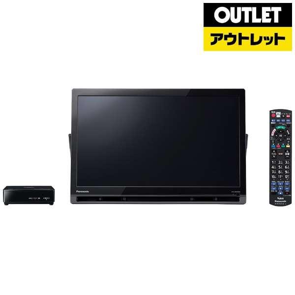 【アウトレット品】 ポータブルテレビ UN-19CFB9K [19V型] 【生産完了品】