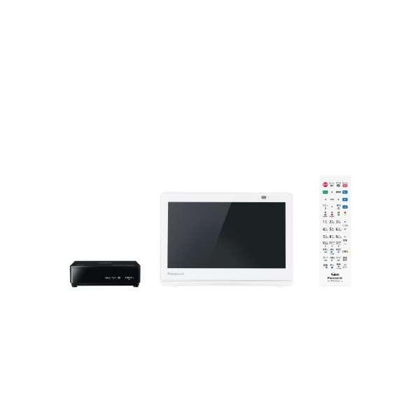 【アウトレット品】 UN-10CE9W ポータブルテレビ プライベート・ビエラ ホワイト [10V型 /防水対応] 【生産完了品】