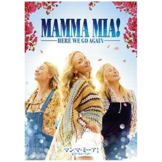 マンマ・ミーア! ヒア・ウィー・ゴー 【DVD】