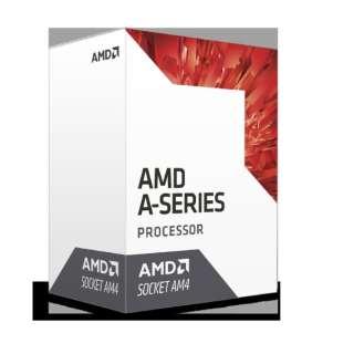 AMD A6 9500 AD9500AGABBOX