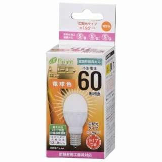 LED電球 小形 E17 60形相当 LDA6L-G-E17IH21 電球色 [E17 /電球色 /1個]