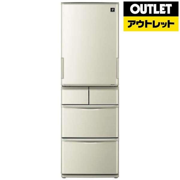 【アウトレット品】 SJ-W411E-N 冷蔵庫 プラズマクラスター冷蔵庫 ゴールド系 [5ドア /左右開きタイプ /412L] 【生産完了品】