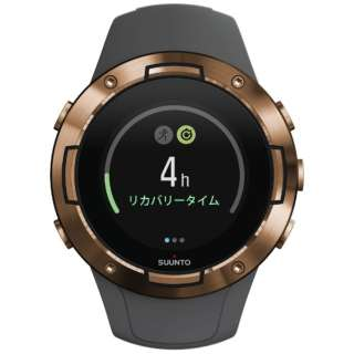 SS050302000 ウェアラブル端末 SUUNTO 5 G1 Graphite Copper