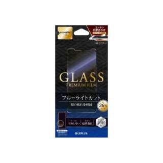 arrows Be3 「GLASS PREMIUM FILM」高透明BLカット LP-19SA1FGB BLカット