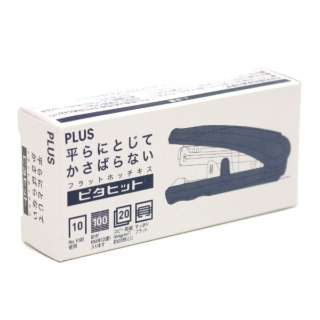 ピタヒット 紙箱 ブルー 30993