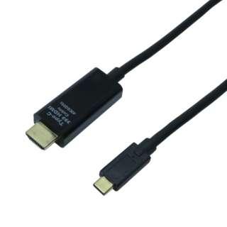 Type-C HDMI2.0変換ケーブル 2m USB-CHDA2/BK