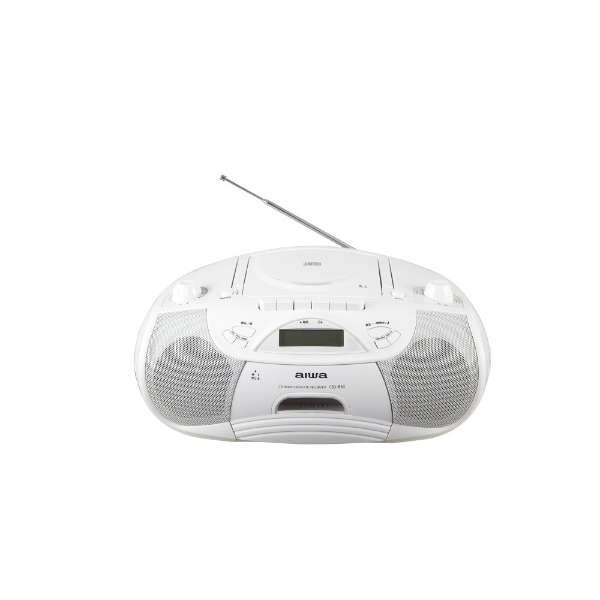 CDラジカセ CSD-B50W ホワイト [Bluetooth対応 /ワイドFM対応 /CDラジカセ]