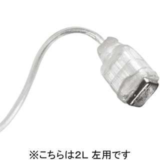 レシーバチューブ RIE用 HP 2L(左)