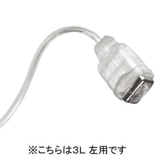 レシーバチューブ RIE用 HP 3L(左)