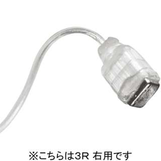 レシーバチューブ RIE用 HP 3R(右)