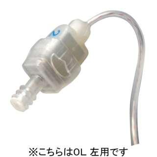 レシーバチューブ HP 0L(左)