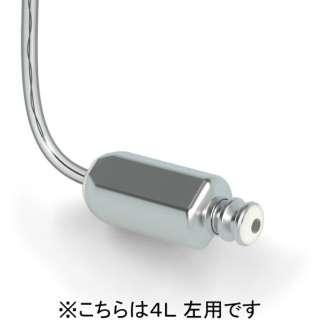 SF レシーバチューブ HP 4L (左)