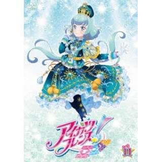 アイカツフレンズ! 11 【DVD】