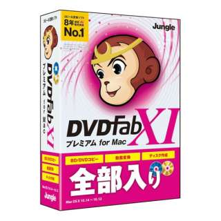 DVDFab XI プレミアム for Mac