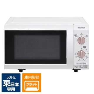 電子レンジ フラットテーブル ピンクゴールド IMB-F184-5-WPG [18L /50Hz(東日本専用)]
