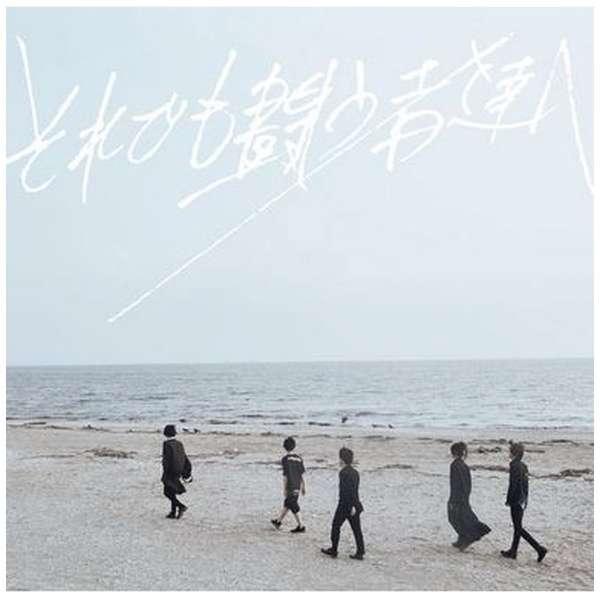 PENGUIN RESEARCH/ それでも闘う者達へ 初回生産限定盤 【CD】