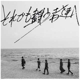PENGUIN RESEARCH/ それでも闘う者達へ 通常盤 【CD】