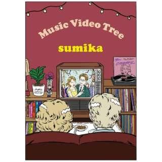 sumika/ Music Video Tree Vol.1 & Vol.2 【ブルーレイ】