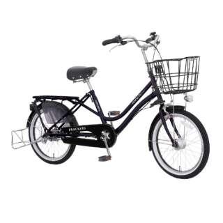 20型 自転車 ふらっか~ずココッティ(ブラックブルー/3段変速) CCYP203J【2019年モデル】 【組立商品につき返品不可】