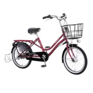 20型 自転車 ふらっか~ずココッティ(ダークルージュ/3段変速) CCYP203J【2019年モデル】 【組立商品につき返品不可】