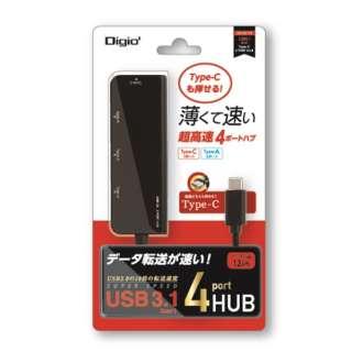 UHC-3174BK USBハブ Type-C対応 ブラック [USB3.1対応 /4ポート]