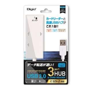 USB3.0コンボハブ 3ポート SDカードリーダー COM-3SD013W ホワイト