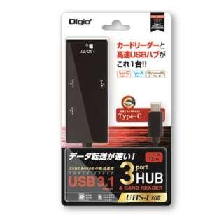 COM-C3SD023BK USBハブ ブラック