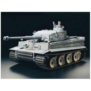 1/16 RCタンクシリーズ No.9 ドイツ タイガーI フルオペレーションセット