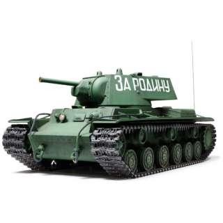 1/16 RCタンクシリーズ No.27 ソビエト KV-1重戦車 フルオペレーションセット