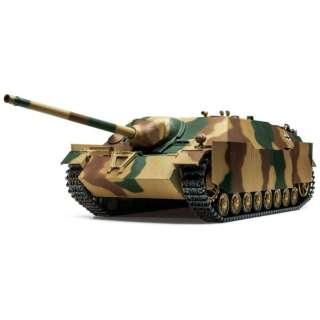 1/16 RCタンクシリーズ No.38 IV号駆逐戦車 ラング フルオペレーション(プロポ付)