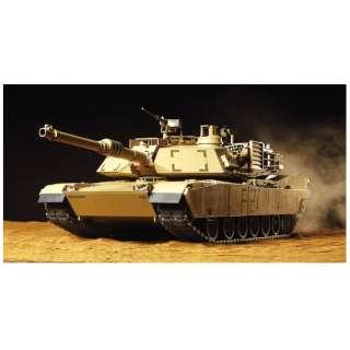 1/16 RCタンクシリーズ No.40 アメリカ M1A2 エイブラムス戦車 フルオペレーション(プロポ付)