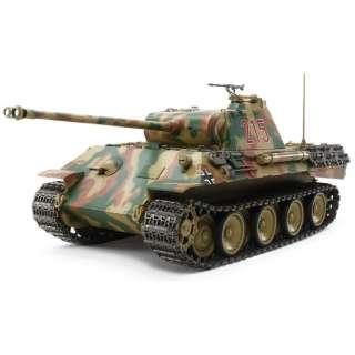 1/25 RCタンクシリーズ No.5 ドイツ戦車 パンサーA(専用プロポ付き)