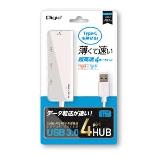 UH-3164W USBハブ Type-C対応 ホワイト [USB3.0対応 /4ポート]