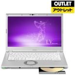 【アウトレット品】 14.0型ノートPC [Win10 Pro・Core i5・SSD 128GB・メモリ 8GB・Office] Let's note(レッツノート) LVシリーズ  CF-LV7CDFQR  シルバー 【外装不良品】