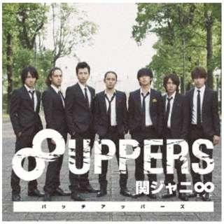 関ジャニ∞/ 8UPPERS 十五催ハッピープライス盤 【CD】