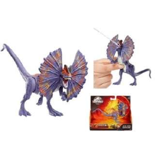 GFG69 ジュラシック・ワールド リアルミニアクションフィギュア ディロフォサウルス