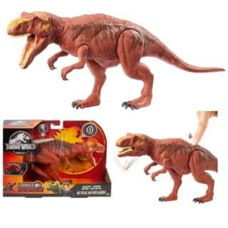 GHT12 ジュラシック・ワールド アクションフィギュア・アソート ほえる!メトリアカントサウルス1071
