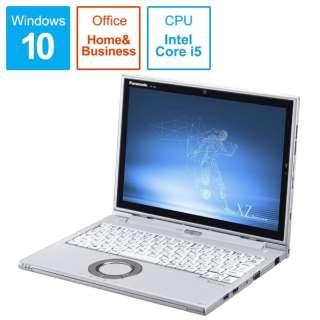 Let's note(レッツノート)XZ6シリーズ ノートパソコン シルバー CF-XZ6KDCQR [12.0型 /intel Core i5 /SSD:256GB /メモリ:8GB /2019年夏モデル]