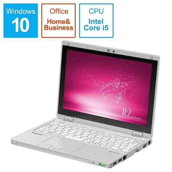 Let's note(レッツノート)RZ8シリーズ ノートパソコン シルバー CF-RZ8KDEQR [10.1型 /intel Core i5 /SSD:256GB /メモリ:8GB /2019年夏モデル]