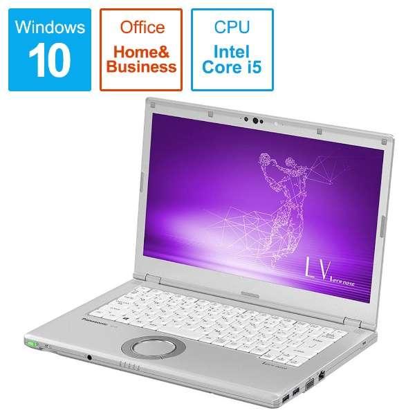 Let's note(レッツノート)LV8シリーズ ノートパソコン シルバー CF-LV8KDCQR [14.0型 /intel Core i5 /SSD:256GB /メモリ:8GB /2019年夏モデル]